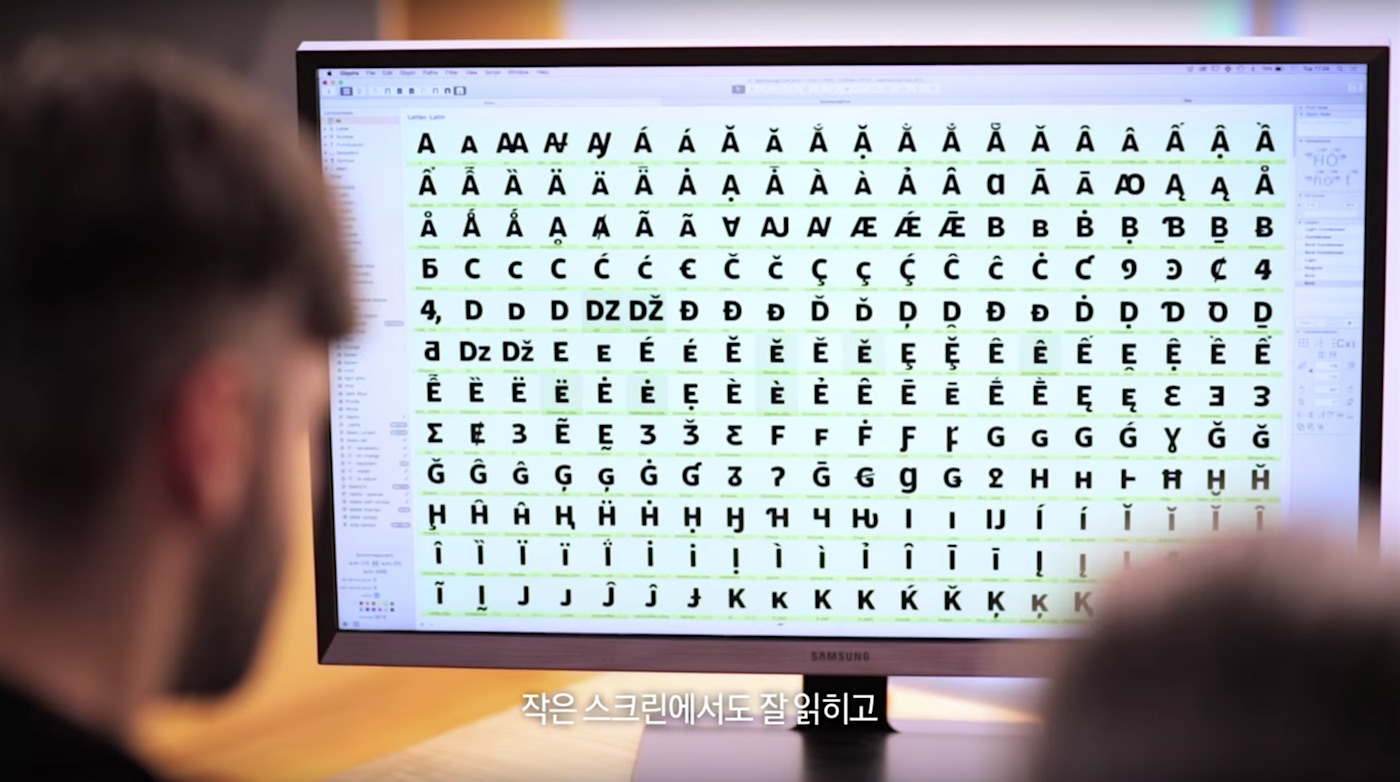 Samsung developed its own font called SamsungOne. Photo Samsung.