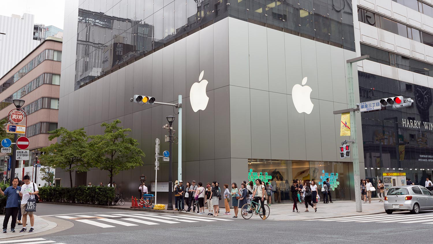 Apple Store in Ginza, Tokyo, Japon.